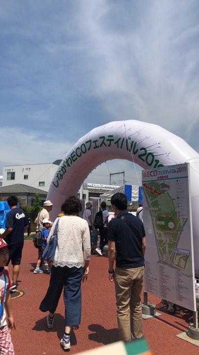 品川ECOフェスティバル