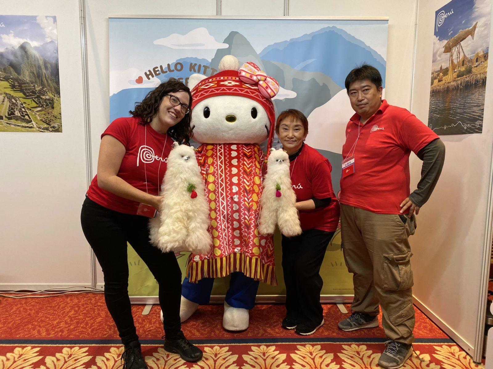 北海道旅行博2019
